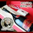 職人が1本1本フィスラージュ(麻紐がけ)を施した特別ボトル!
