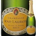 ブラン・ド・ノワール ローラン フランス シャンパーニュ シャンパン