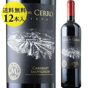 デル・セロ・レゼルヴァ・カベルネ・ソーヴィニョン ヴィニャ・マーティ セントラル・ヴァレー 赤ワイン