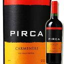 ピルカ・カルメネール ヴィニャ・マーティ セントラル・ヴァレー 赤ワイン