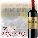 [2005]シャトー・ブラーヌ・カントナック マルゴー ボルドー フランス (750ml 赤ワイン) 【YDKG-t】【12本単位のご購入で送料無料】【ギフト ワイン】