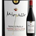ミオパッソ・ネロ・ダヴォラ ワイン・ピープル 2016年 イタリア シチリア 赤ワイン フルボディ 750ml