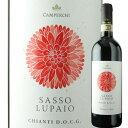 キャンティ カンペルキ 2014年 イタリア トスカーナ 赤ワイン 750ml【YDKG-t】【12