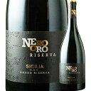 ネロ・オロ・リゼルヴァ ワイン・ピープル 2016年 イタリア シチリア 赤ワイン フルボディ 750ml
