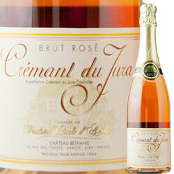 クレマン・ド・ジュラ・ロゼ ヴィニコール・ダルボワ フランス スパークリングワイン・ロゼ