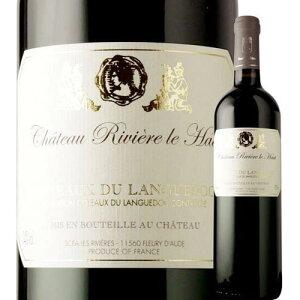 クラシック ルージュ シャトー・リヴィエール・ル・オー フランス ラングドック 赤ワイン