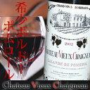 [2003] シャトー・ヴィユー・シェニョ ラランド・ド・ポムロール ボルドー フランス(750ml 赤ワイン) 【YDKG-t】【12本単位のご購入で送料無料】【ギフト ワイン】