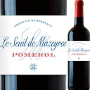 スィユ・マゼイル フランス ボルドー 赤ワイン プレゼント ソムリエ