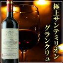 シャトー・グロ・カイユ フランス ボルドー 赤ワイン プレゼント