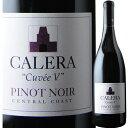 セントラル・コースト・ピノ・ノワール・キュヴェV カレラ・ワインズ 2014年 アメリカ