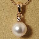 楽天真珠の卸屋さん「あこや本真珠 パールペンダントトップ(ヘッド) ホワイト系 8.0-8.5mm BBB」K18PG [自分買い][n4]