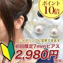 アコヤ真珠 パールピアス (イヤリング) K14WG パールホワイト系/グリーン系 7.0-7.5m