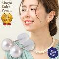 【ネコポス送料無料】アコヤ真珠 パールピアス K14WG K18 チタン パールイヤリング SILVER 5.5-6.0m...