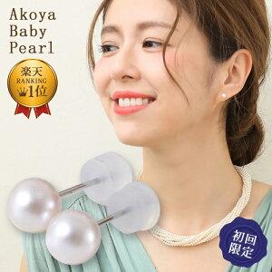 【ネコポス送料無料】アコヤ真珠 パールピアス K14WG