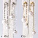 「あこや本真珠 スタッドパールピアス ホワイト系 5.5-6.0/7.0-7.5mm BBB K14WG/K18」 ホワイトゴールド(アコヤ本真珠)[n5]