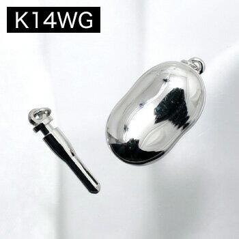 ビーンズ型クラスプ(差し込み式 留め具) Mサイズ K14WG ホワイトゴールド [n4](真珠ネックレス 加工用)