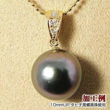 「ダイヤ3石シンプル(Lサイズ)ペンダントトップ金具(K18)」(真珠用)[n4]