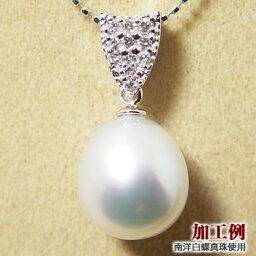 「パヴェダイヤ三角(Sサイズ)ペンダントトップ金具(K18WG)」(真珠用)[n5]