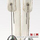 「チェーンピアス金具(ベネチアンチェーン・5cm・K14WG)」(真珠用)【楽ギフ包装選択】[n4]