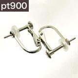"""决定性的因素是简单,便于使用的""""弹簧式螺旋式接头直接耳环(Pt900)""""(为珍珠)[smtb - k]的[W3号][[クーポンで店内全品10%OFF]「イヤリング金具ねじばね式直結(スタッド)タイプ(Pt900)」(真珠用)【楽ギフ包装"""