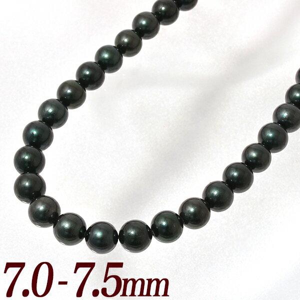 「あこや真珠 パールネックレス グリーンブラック系 7.0-7.5mm BBB ラウンド ビーンズクラスプ(silver)」 シルバー(アコヤ本真珠・黒真珠)[n2][BK](冠婚葬祭 フォーマル 入学式 卒業式 成人式)6月誕生石