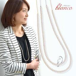 K18WG/YG ベビーパール×ロングチェーン ネックレス 〜Blanco(ブランコ)〜淡水真珠 ホワイト系 4.0-4.5mm [80cmロング](チェーン付き)(真珠 ロングネックレス)[n3]