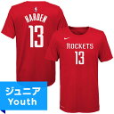 NBA ジェームズ ハーデン ネーム&ナンバーTシャツ ロケッツ(ジュニア レッド) Nike James Harden Houston Rockets Youth Red Name Number T-Shirt