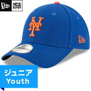 MLB メッツ レプリカ9FORTYキャップ(ジュニア) New Era New York Mets Youth Game Replica 9Forty Cap