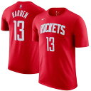 NBA ジェームズ ハーデン ネーム&ナンバーTシャツ ロケッツ(レッド) Nike James Harden Houston Rockets Red Name Number T-Shirt