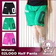 Wstudio☆ダブルスタジオ☆【全3色×2サイズ】02 LOGO Half Pants☆