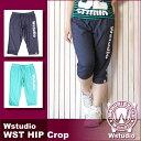Wstudio☆ダブルスタジオ☆【全2色】WST HIP Crop☆