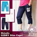 Wstudio☆ダブルスタジオ☆【全3色】02DRY Slim Capri ☆