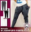 【新色登場】Wstudio☆ダブルスタジオ☆【全3色】W JODHPUR'S Pants☆
