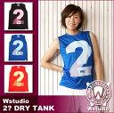 Wstudio☆ダブルスタジオ☆【全3色】2? DRY TANK(ドライ素材使用タンクトップ) ☆ ☆