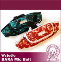 Wstudio☆ダブルスタジオ☆【全2色】BARA Mic Belt☆