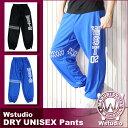 Wstudio☆ダブルスタジオ☆【全2色×2サイズ】DRY UNISEX Pants☆