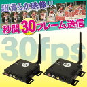 【WTW-TR23】デジタル無線送受信機セット