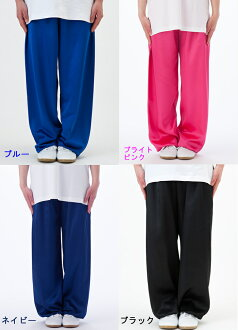 Original satin Tai Chi pants