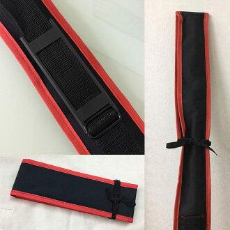 Long instrumental case (棍 art, spear)