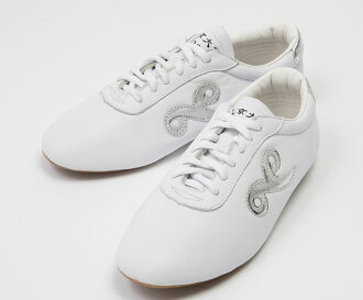 Cloud martial arts shoes (white)