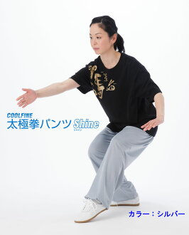 What's new! -Semi order cool fine Tai Chi p