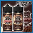 VAPE COCO CHOCOLATE CARAMEL / CHOCOLATE COFFEE 100ml