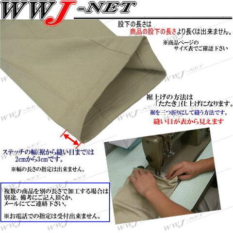 株式会社 WWJ-NETお買い得商品