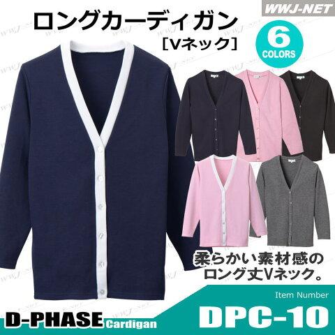 dpc-10 事務服