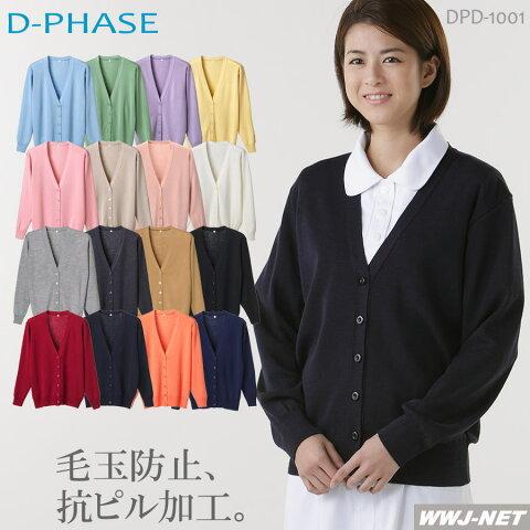 dpd-1001 事務服