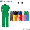 ツナギ服 綿100% スタンダードタイプ 長袖つなぎ服 クレヒフク KR111