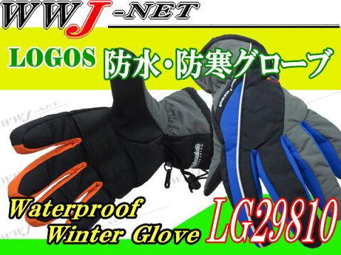 lg29810 手袋