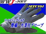 グローブ プロ仕様作業用手袋 エムテック ミタニ MTMT001