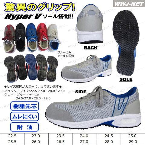 ng2000 安全靴