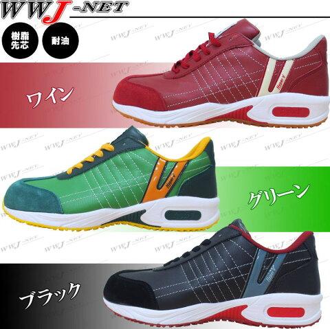 ng206 安全靴